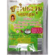 Natural Moringa Oleifera 50 Tea bags
