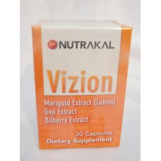 Vizion Dietary Supplement 1 box